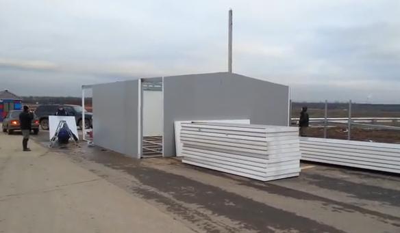 Подова изолация на метална конструкция